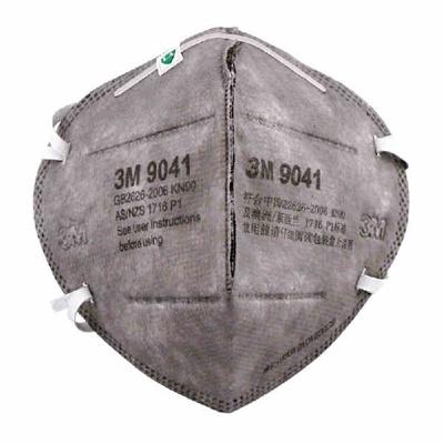 3M9041有机蒸气异味及颗粒物防护口罩