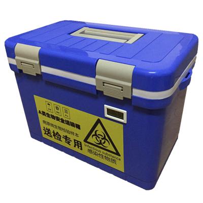 A类生物安全运输箱DH1102