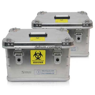 铝制A类生物安全运输箱DH1105