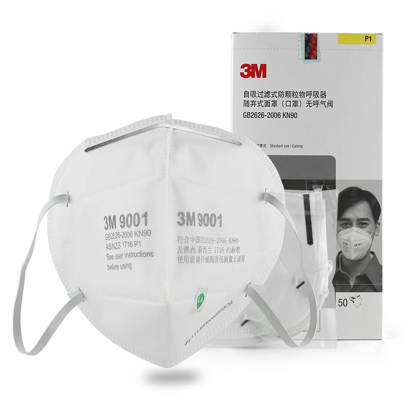 3M9001折叠式耳带式防尘口罩