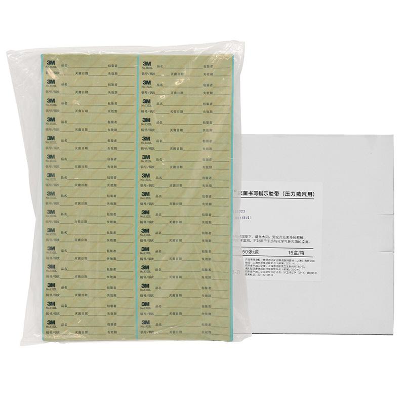 3M1322L灭菌书写指示胶带