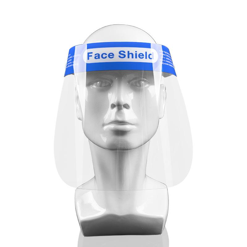 一次性医用防护面罩
