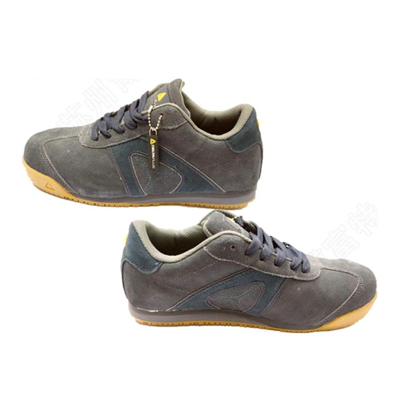 代尔塔301344防刺穿防静电安全鞋