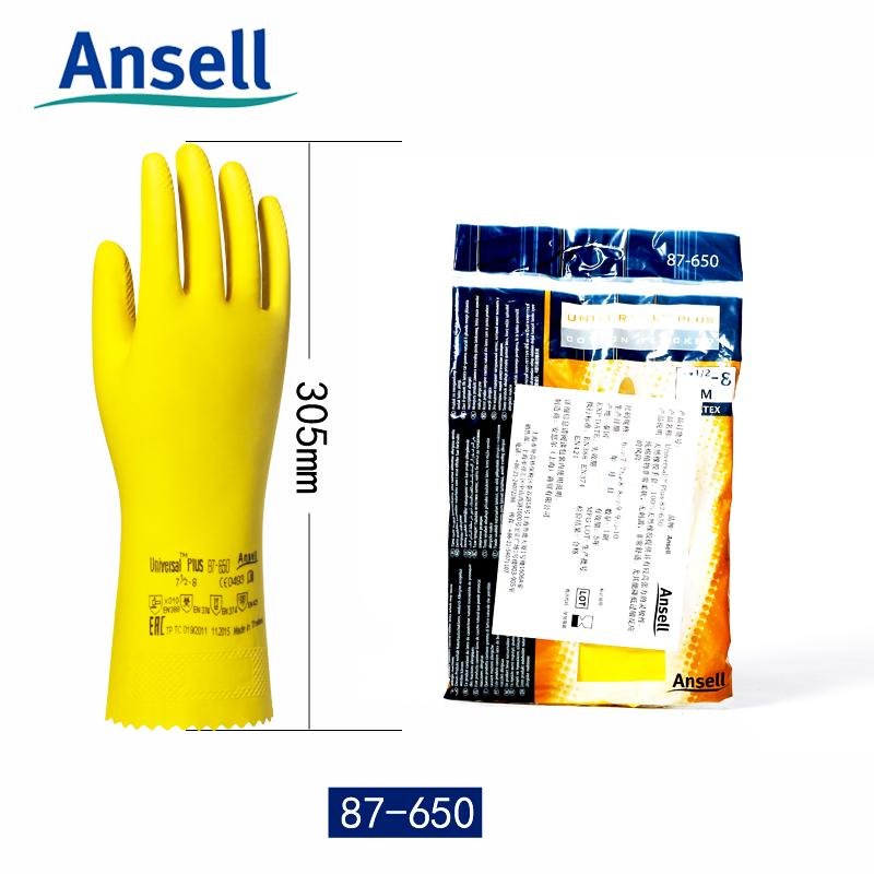 安思尔87-650天然橡胶手套