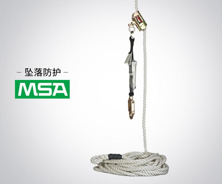梅思安SVLR78LS抓绳器