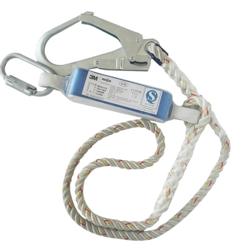 3M凯比特1390399FIRST单钩减震安全绳