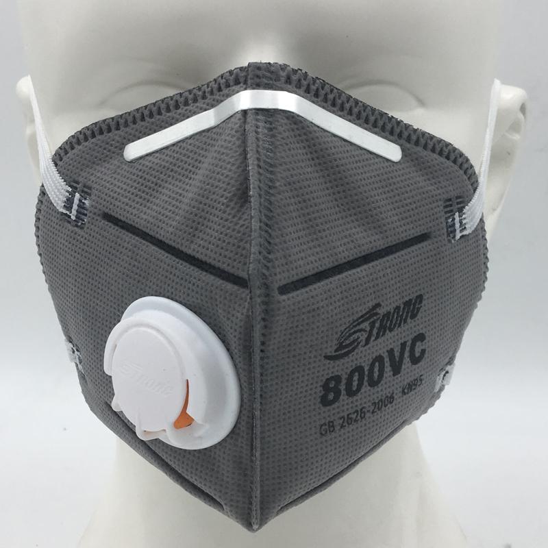 思创800VC活性炭KN95防毒口罩