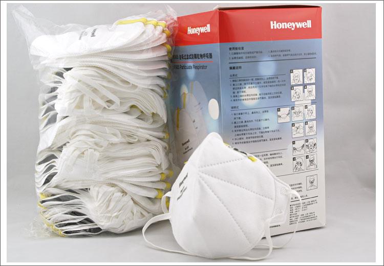 塑料复合材料_霍尼韦尔H901 KN95防尘口罩【价格 报价 批发 图片】_上海铤和