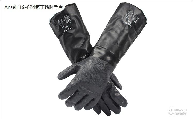 Ansell安思尔19-024耐高温手套双层隔热衬里