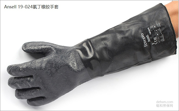 Ansell安思尔19-024耐高温手套图片-正面