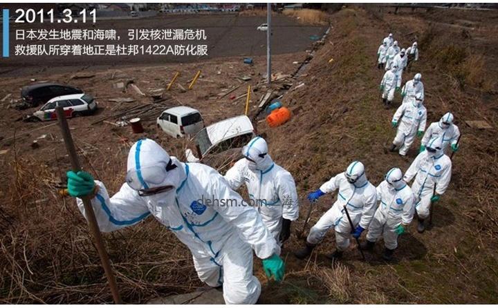 杜邦Tyvek1422A医用防护服在日本核泄漏的应用