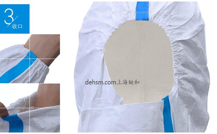 杜邦Tyvek1422A医用防护服袖口、裤口弹性收口