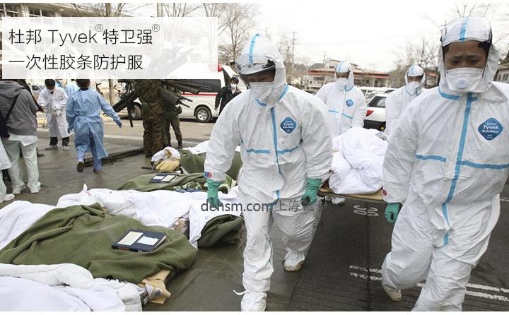 杜邦tyvek1422a医用防护服在埃博拉防护中的应用