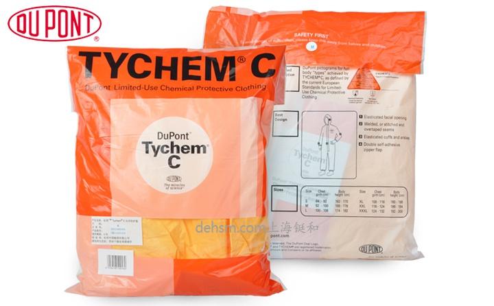 杜邦tychemC化学防护服包装图-正反面