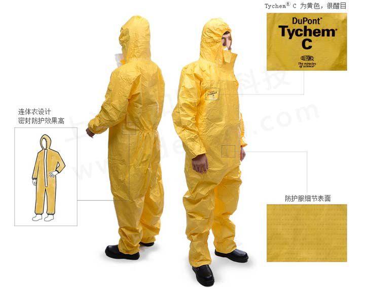杜邦tychemC化学防护服特点说明