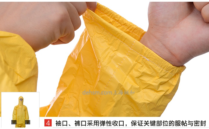 杜邦TychemC化学防护服袖口