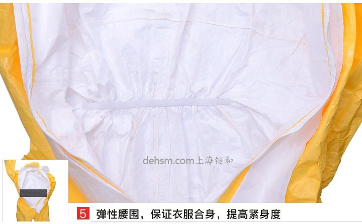 杜邦TychemC化学防护服弹性腰围