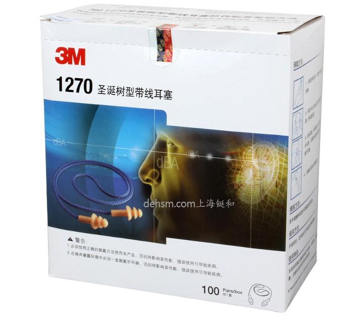3M1270圣诞树型带线耳塞整盒包装图片
