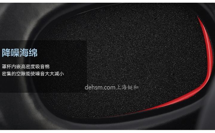 3M1426防噪音耳罩降噪海绵