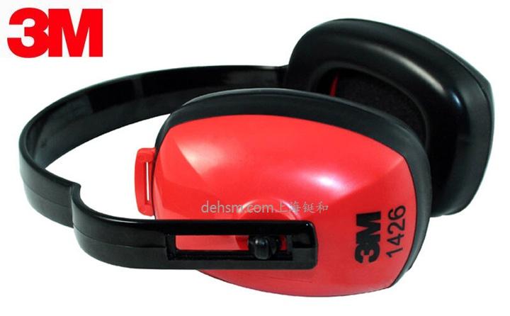 3M1426防噪音耳罩图片-侧面