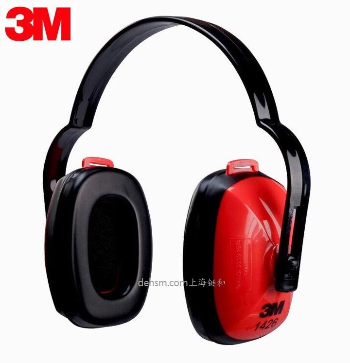 3M1426防噪音耳罩图片-正面