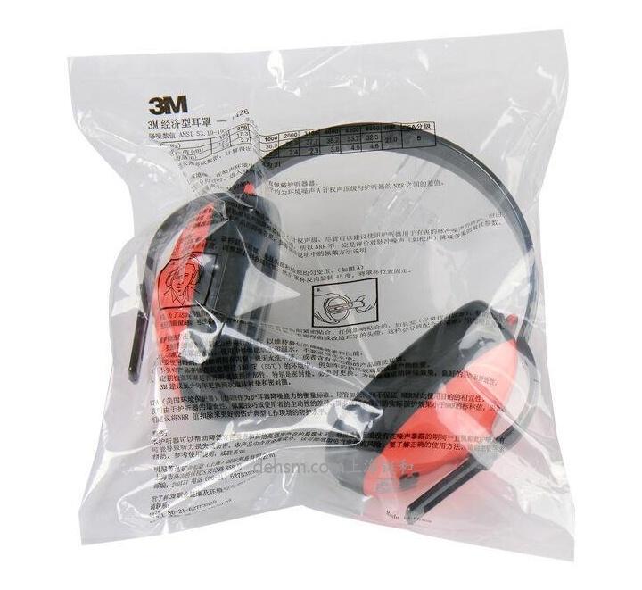 3M1426防噪音耳罩包装图