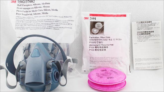 3m7502防尘口罩图片2