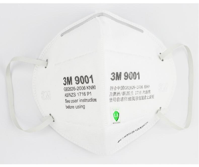 3m9001口罩图片-正面