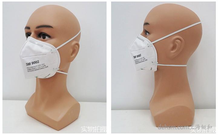 3m9002口罩佩戴图