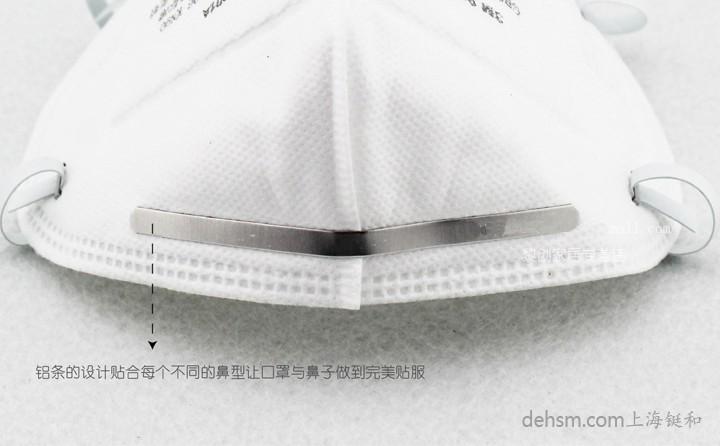 3m9002口罩铝条设计,完美贴合