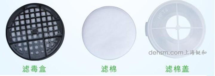 DH20154全面罩防毒面具配件图