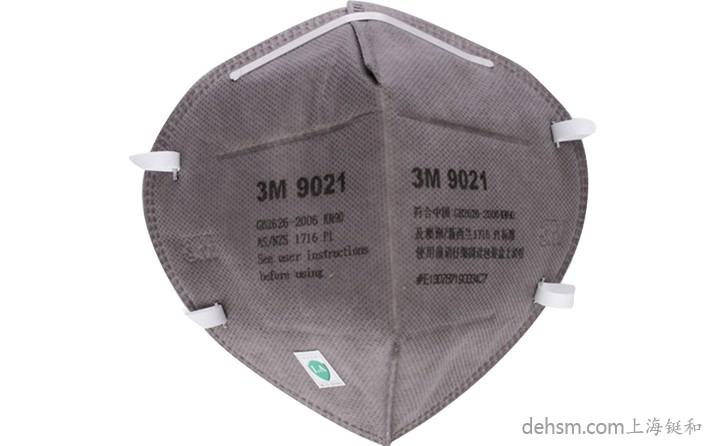 3M9021口罩图片-正面