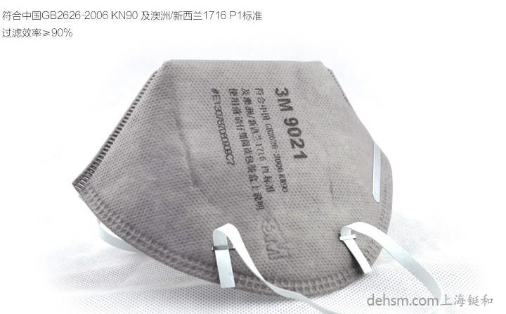 3M9021口罩符合中国GB2626-2006标准