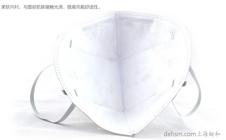 3M9021口罩柔软内衬