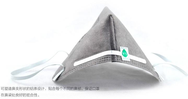 3M9021口罩搭配可塑造鼻夹形状的铝条设计