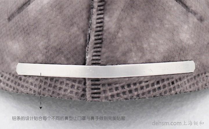 3M9041口罩铝条设计,保证口罩的密合性