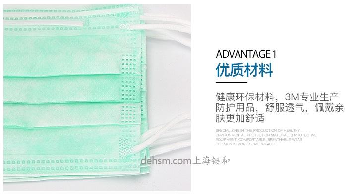 3M1827医用外科口罩采用优质环保材料