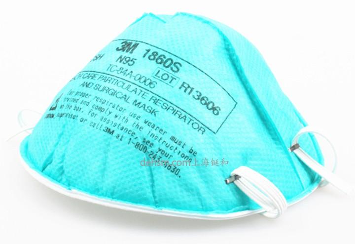 3M1860S医用N95口罩图片-侧面