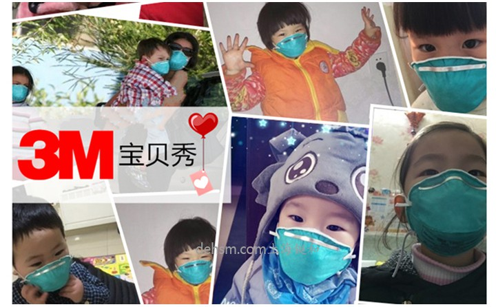 3M1860S医用N95口罩儿童佩戴图