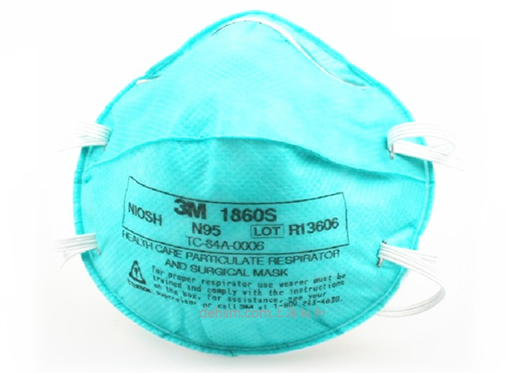 3M1860S医用N95口罩图片-正面