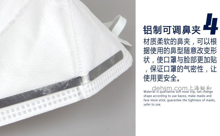 3M9001V口罩采用铝制可调节鼻夹
