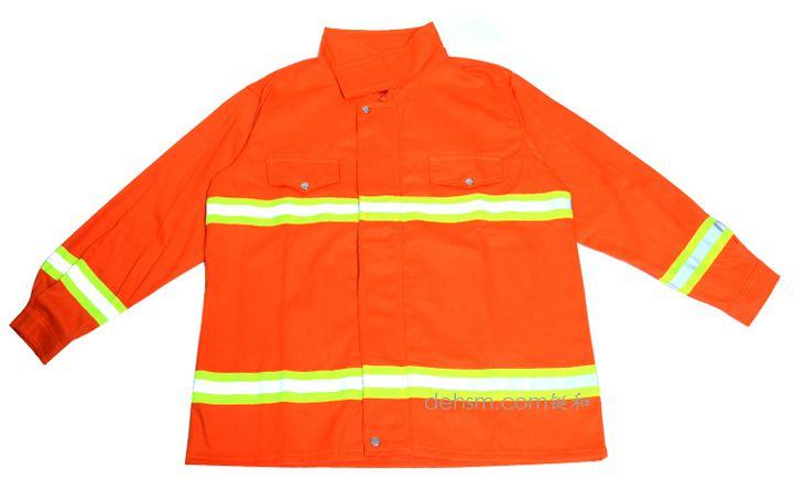 97消防服上衣图片1