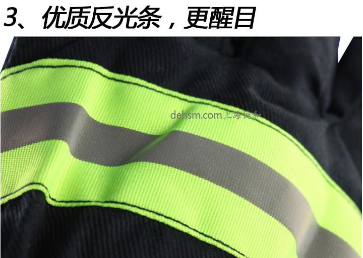 DH21502消防手套优质反光条