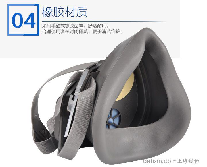 3m3200防尘口罩单罐橡胶材质