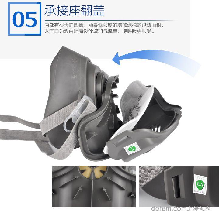 3m3200防尘口罩承接座翻盖设计