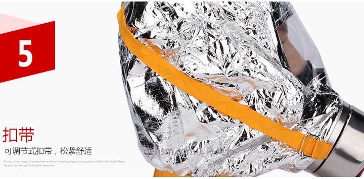 TZL30过滤式消防自救呼吸器扣带设计