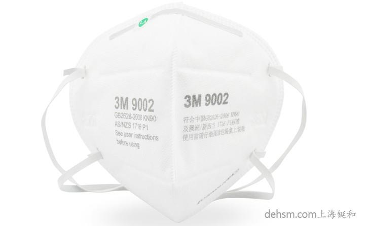 3m9002口罩正反面图