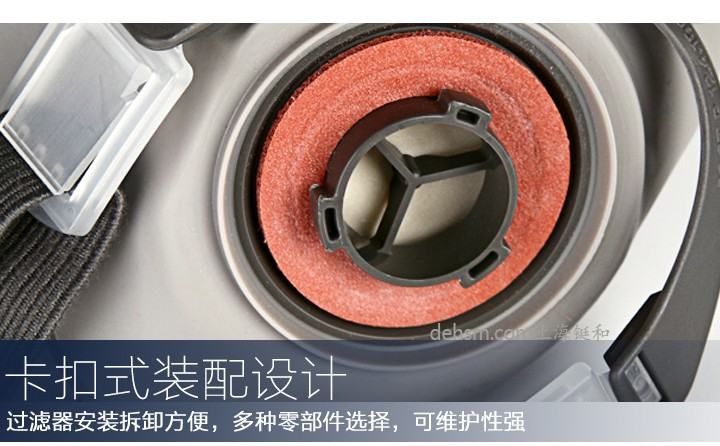 3M6200防毒半面罩卡扣式装配设计