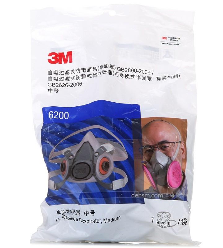 3M6200防毒半面罩图片-包装图
