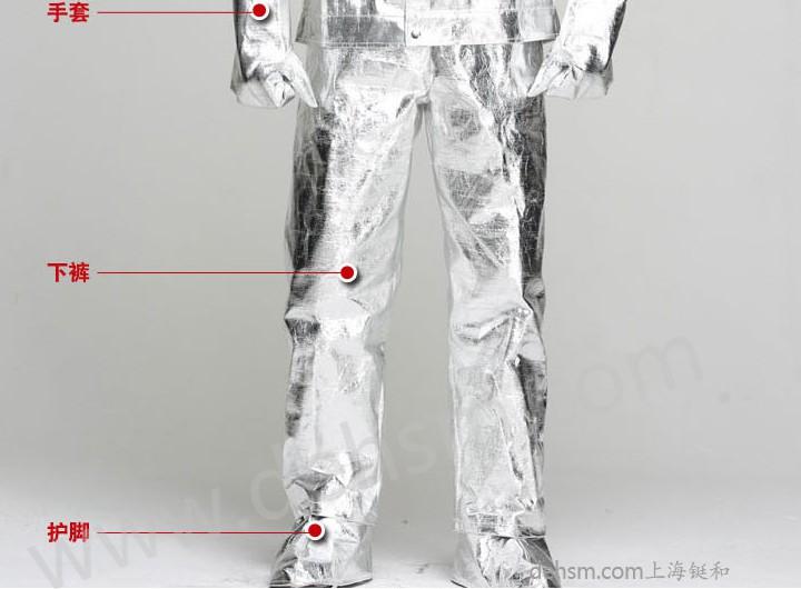 DH-R11高温隔热服穿戴正面图2